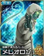 HxH Battle Collection Card (1325)
