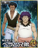 HxH Battle Collection Card (186)