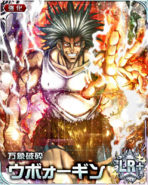 HxH Battle Collection Card (584)