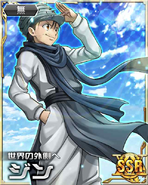 Ging Card 126