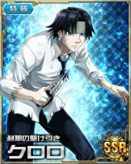 HxH Battle Collection Card (588)