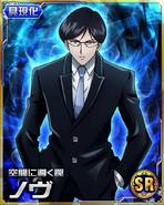 Knov card 01