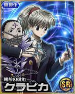 Kurapika Card 100