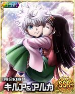 Killua and Alluka card 02 SSR+