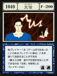 Contact (G.I card)