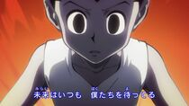 Gon in the fifth opening