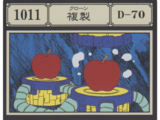 Clone (G.I card)