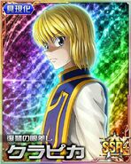 HxH Battle Collection Card (1060)