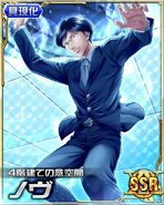HxH Battle Collection Card (91)
