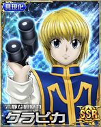 HxH Battle Collection Card (991)