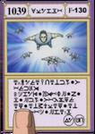 Accompany (G.I card 1999)
