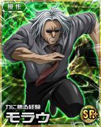Morel card 04