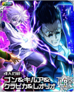 HxH Battle Collection Card (790)