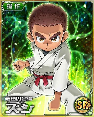 File:Zushi card 02.png