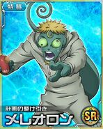 HxH Battle Collection Card (1082)