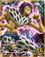 Cheetu card 8