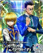 HxH Battle Collection Card (1121)