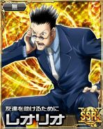 HxH Battle Collection Card (4)