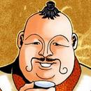 Nasubi Hoikoro primer plano