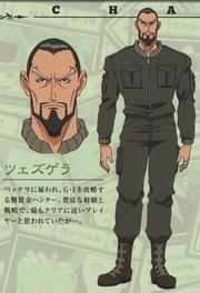Tsezguerra G.I Design (2011 Anime)