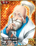 HxH Battle Collection Card (582)