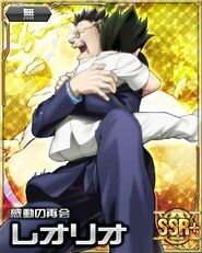 HxH Battle Collection Card (462)
