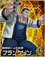 HxH Battle Collection Card (734)