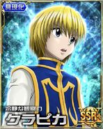 HxH Battle Collection Card (992)