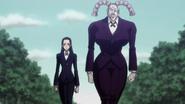 Tsubone and Amane