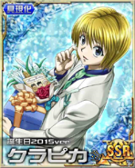 Kurapika-HxHCards (9)