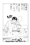 Chapter 115 cover English