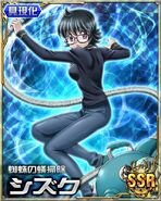 HxH Battle Collection Card (265)