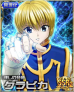 HxH Battle Collection Card (821)
