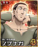 Nobunaga Hazama (9)