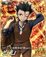 HxH Battle Collection Card (358)