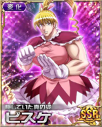 HxH Battle Collection Card (545)