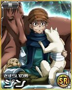 Ging Card 07 SR