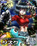 HxH Battle Collection Card (1531)