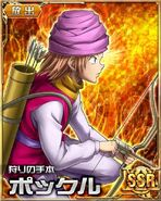 HxH Battle Collection Card (214)
