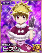 HxH Battle Collection Card (601)