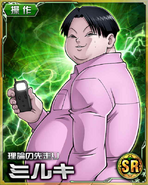 HxH Battle Collection Card (683)