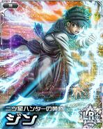 HxH Battle Collection Card (1014)