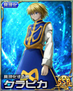 HxH Battle Collection Card (718)