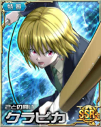 HxH Battle Collection Card (645)