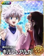 Killua and Alluka card 01 SSR