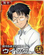 HxH Battle Collection Card (612)
