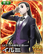 Illumi - 4th Anniversary ver Card