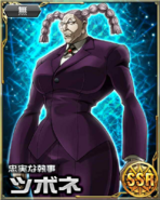 HxH Battle Collection Card (668)
