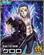 Chrollo card 03