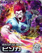HxH Battle Collection Card (1454)